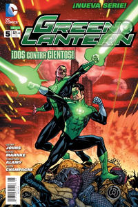 Cover Thumbnail for Green Lantern (Editorial Televisa, 2012 series) #5