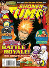 Shonen Jump #3 (87)