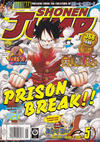 Shonen Jump #5