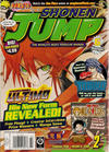 Shonen Jump #2 (86)