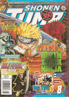 Shonen Jump #44