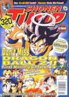 Shonen Jump #28