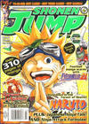 Shonen Jump #27