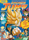 Shonen Jump #0