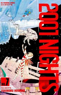 Cover Thumbnail for 2001 Nights (Viz, 1990 series) #7