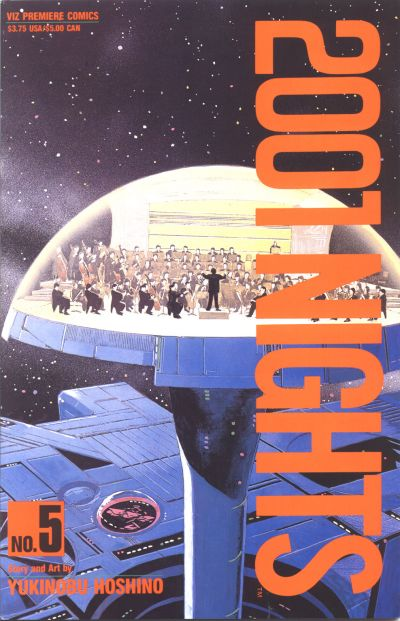 Cover for 2001 Nights (Viz, 1990 series) #5