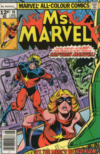 Cover Thumbnail for Ms. Marvel (Marvel, 1977 series) #19 [British price variant]