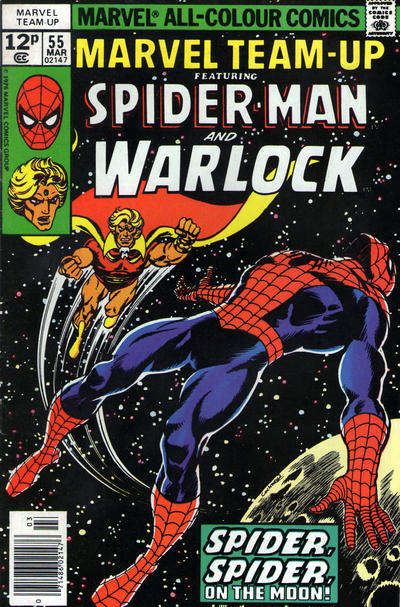 Cover for Marvel Team-Up (Marvel, 1972 series) #55 [Whitman Edition]
