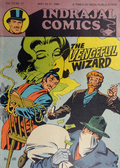 Cover for Indrajal Comics (1964 series) #v23#21 [621]