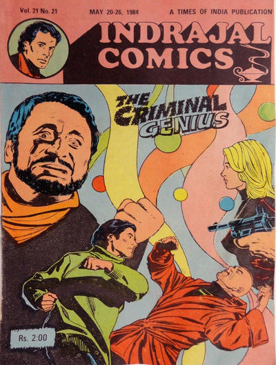 Cover for Indrajal Comics (1964 series) #v21#21 [516]