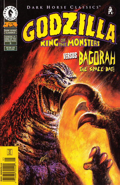 Cover for Dark Horse Classics: Godzilla - King of the Monsters (1998 series) #5