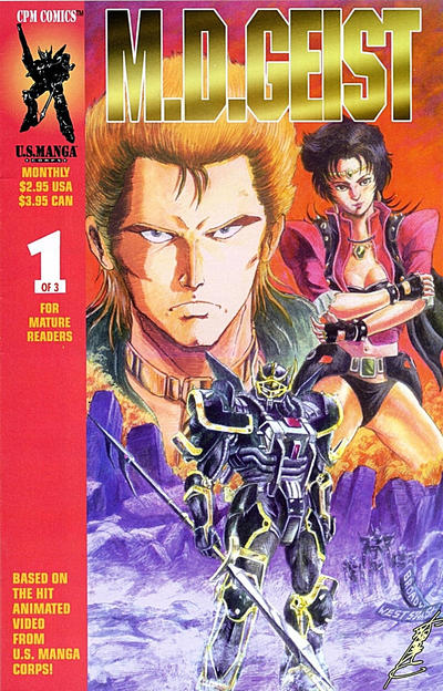 Cover for M.D. Geist (Central Park Media, 1995 series) #1