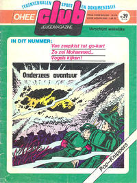 Cover Thumbnail for Ohee Club (Het Volk, 1975 series) #39