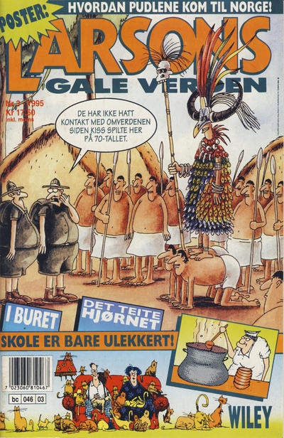 Cover for Larsons gale verden (1992 series) #3/1995
