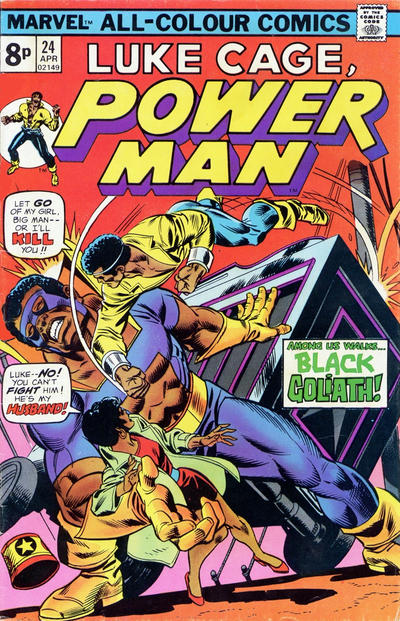 Cover for Power Man (Marvel, 1974 series) #24