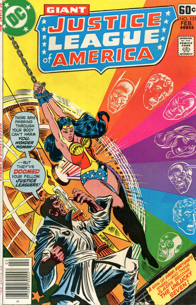 Cover for Justice League of America (DC, 1960 series) #151