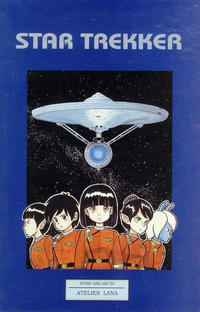 Cover Thumbnail for Star Trekker (Antarctic Press, 1991 series) #[nn]