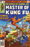 Cover for Master of Kung Fu (Marvel, 1974 series) #85 [Newsstand]
