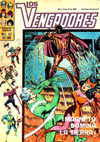 Cover Thumbnail for Los Vengadores (Novedades, 1981 series) #47