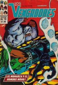 Cover Thumbnail for Los Vengadores (Novedades, 1981 series) #62