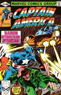 Cover Thumbnail for Captain America (Marvel, 1968 series) #247 [Direct Edition]