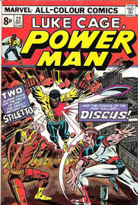 Cover for Power Man (Marvel, 1974 series) #22