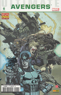 Cover Thumbnail for Ultimate Avengers (Panini France, 2010 series) #6