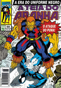 Cover Thumbnail for A Teia do Aranha (Editora Abril, 1989 series) #68