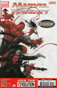 Cover Thumbnail for Marvel Knights (Panini France, 2012 series) #9