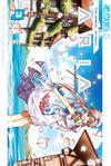 Cover for Aria (Tokyopop, 2008 series) #3