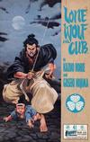 Cover for Lone Wolf and Cub (First, 1987 series) #41