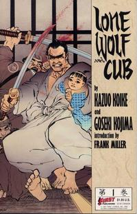 Cover Thumbnail for Lone Wolf and Cub (First, 1987 series) #1