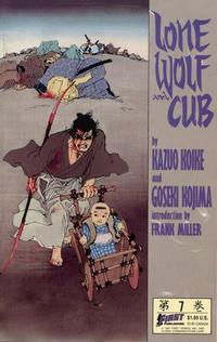 Cover Thumbnail for Lone Wolf and Cub (First, 1987 series) #7