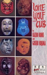Cover Thumbnail for Lone Wolf and Cub (First, 1987 series) #17
