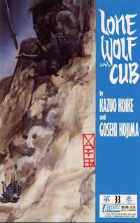 Cover Thumbnail for Lone Wolf and Cub (First, 1987 series) #33