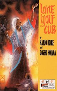 Cover Thumbnail for Lone Wolf and Cub (First, 1987 series) #34