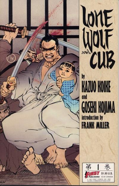 Cover for Lone Wolf and Cub (1987 series) #1