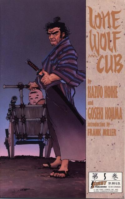 Cover for Lone Wolf and Cub (First, 1987 series) #5
