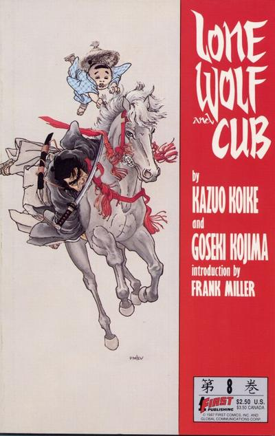 Cover for Lone Wolf and Cub (First, 1987 series) #8