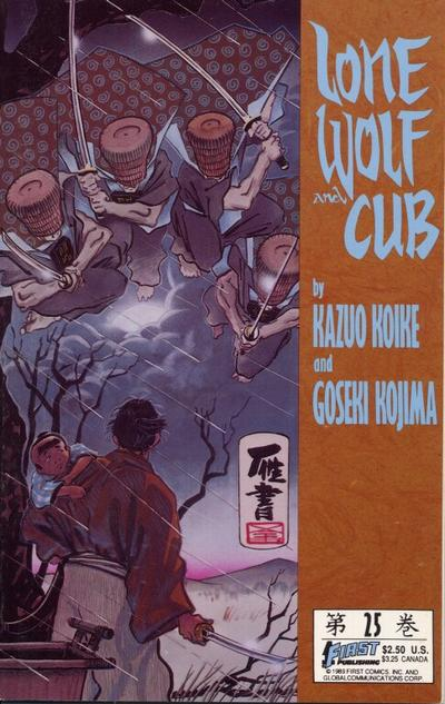 Cover for Lone Wolf and Cub (First, 1987 series) #25