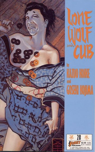 Cover for Lone Wolf and Cub (1987 series) #28