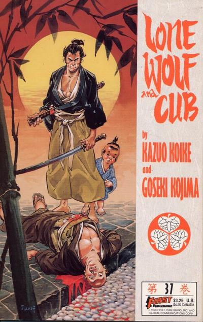 Cover for Lone Wolf and Cub (First, 1987 series) #37
