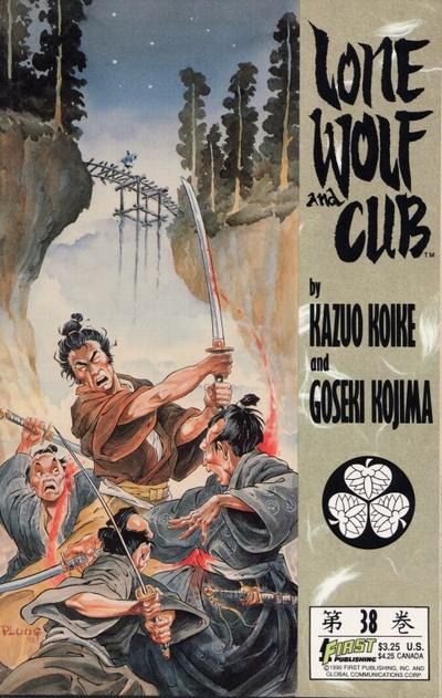 Cover for Lone Wolf and Cub (First, 1987 series) #38