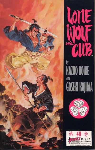 Cover for Lone Wolf and Cub (1987 series) #40