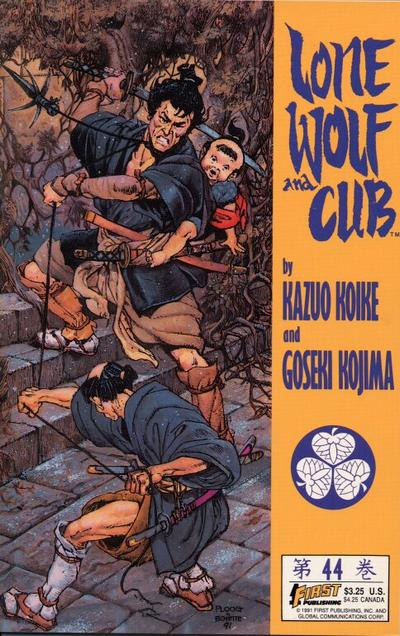 Cover for Lone Wolf and Cub (1987 series) #44