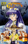Cover for Nadesico (Central Park Media, 1999 series) #17
