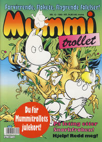 Cover Thumbnail for Mummitrollet (Semic, 1993 series) #12/1993