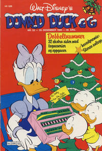 Cover Thumbnail for Donald Duck & Co (Hjemmet, 1948 series) #52/1985