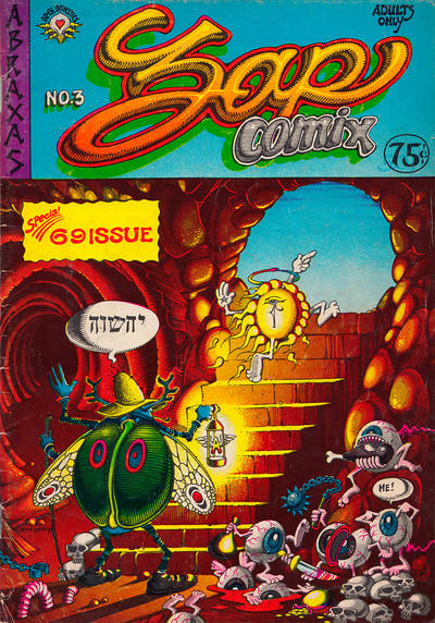 Cover for Zap Comix (The Print Mint Inc, 1969 series) #3 [1st print- 0.50 USD]