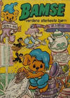 Cover for Bamse (Williams Forlag, 1973 series) #4/1976